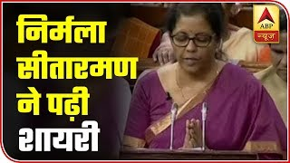 Finance Minister Nirmala Sitharaman Reads Shayari While Tabling Budget 2019 | ABP News