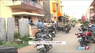 2 people rescued from Libya spl video 01-08-2015 | India hot news today | News7 Tamil