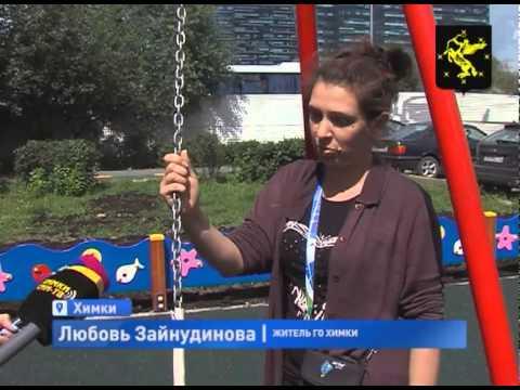 По адресу Ленинградская, дом 33 завершилась установка детской площадки