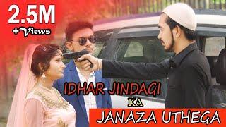 Idhar Zindagi Ka Janaza Uthega| Manan Bhardwaj | Qayamat Se Pehle Qayamat Hai Yaaro | AMIT MISHRA