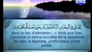 Download Sheikh As Sudais & Ash Shuraim     Al Qur'an Juz 3