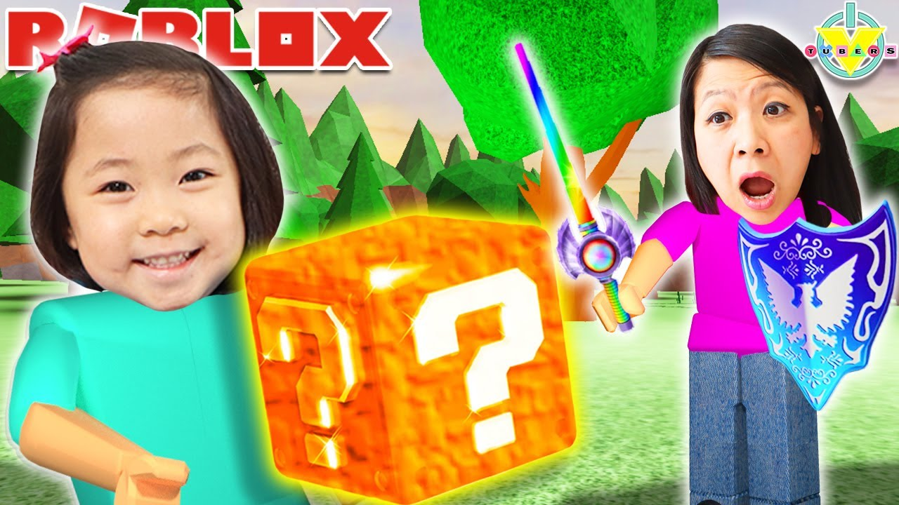 Lucky Lava Blocks!! Let's Play with Kate and Mommy!!