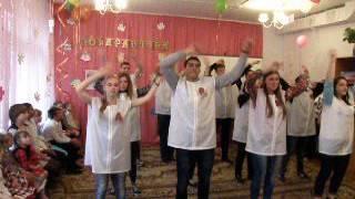 Боевые танцы единороссов Брянск
