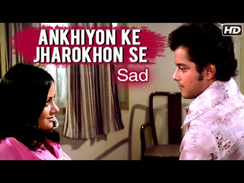 Ankhiyon Ke Jharokhon Se (Sad) | Old Classic Song | Ankhiyon Ke Jharokhon Se Songs
