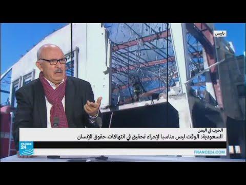 فيصل جلول يعلق على تصريحات ممثل السعودية بشأن اليمن