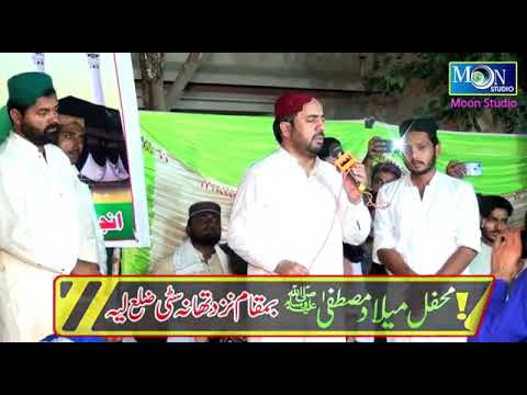 Lagi Bari Peyas A Aya Na Abbas A Full HD New Klam By Ahmad Ali Hakim