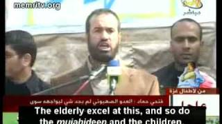 "Hamas - ""We desire death like you desire life"""
