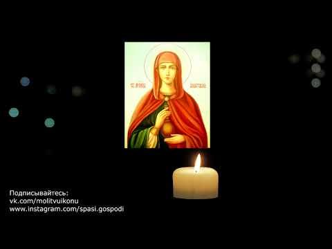 Молитва от суда и тюрьмы Анастасии Узорешительнице