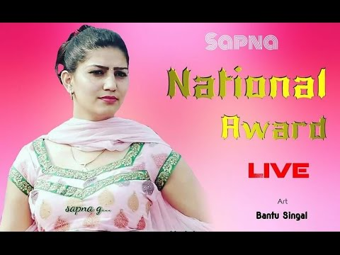 Sapna AICRO National Award 2017 |  Sapna Chaudhary | Maina Haryanvi