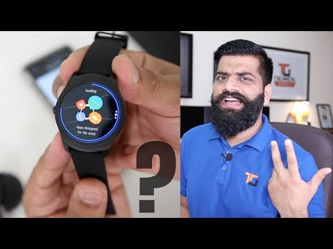Ticwatch 2 Unboxing and First Look - Let's Tickle 😉