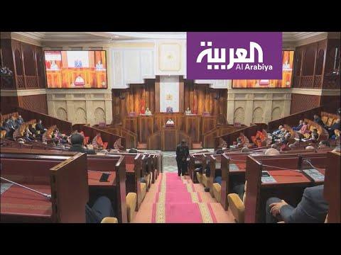 المغرب.. قانون لترسيم الملك البحري  - نشر قبل 3 ساعة