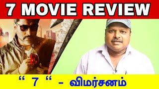 7 Movie Review by Review Talkies Karthick | Rahman | Nandita Swetha | Anisha
