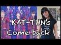 KAT-TUN'S COME BACK and Happy New Year! (Eng subs)