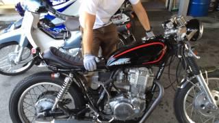 自分で出来るバイクメンテ SR400カスタム車の簡単な日常点検