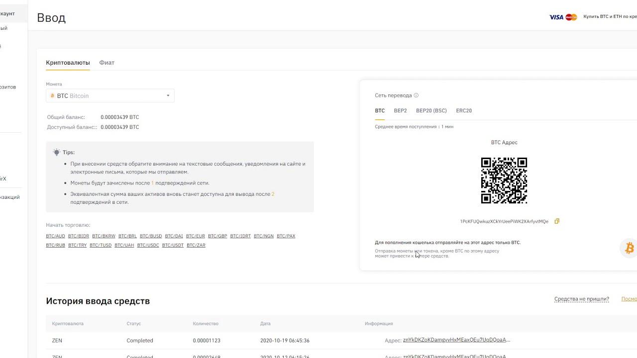 1 1 btc į zar multi parašo bitcoin piniginė