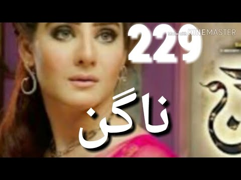 Pakistani Nagin Episode 229