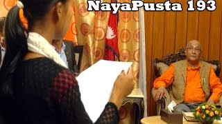 NayaPusta-193