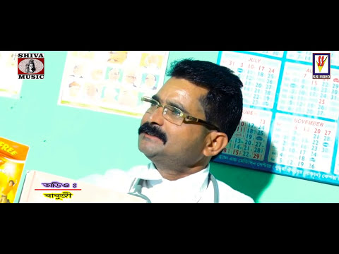 Purulia Comedy Video 2018 | Doctor Doctor | New Purulia Bengali/Bangla Comedy Movie | Short Film