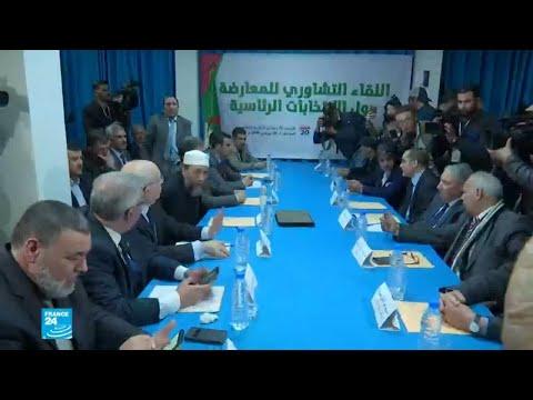 المعارضة في الجزائر تسعى لتقديم مرشح توافقي للانتخابات الرئاسية  - نشر قبل 21 دقيقة
