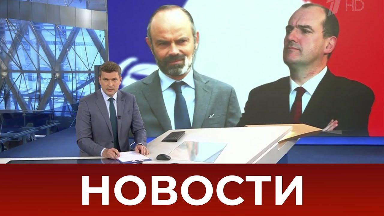 Выпуск новостей  от 03.07.2020 в 18:00