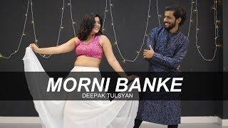Morni Banke | Guru Randhawa | Badhaai ho | Bollywood Dance | Deepak & Pogo Choreography