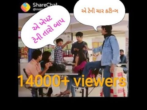 Premji gujarati movie comedy