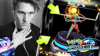 STO MALE..CHEST OPENING vs Justin Bieber! HO TROVATO la LEGGENDARIA EX PIÙ FORTE ! Pokemon Duel ita