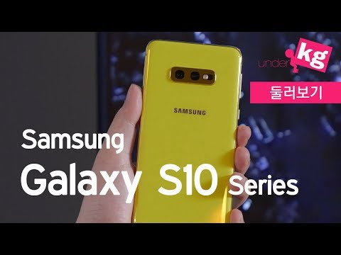 Samsung Galaxy S10 | S10+ | S10e news: Bugs, Issues, Problems, and