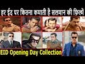 Salman khan Opening Day Collection Movie List On Every EID PBH News