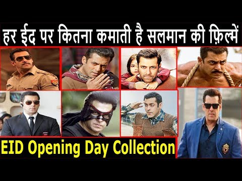 Salman khan  Day Collection Movie List On Every EID PBH
