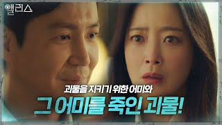 """Why did you stay still?"" Kim Hee-sun, anger at Choi Won-young, who knew all the facts!"