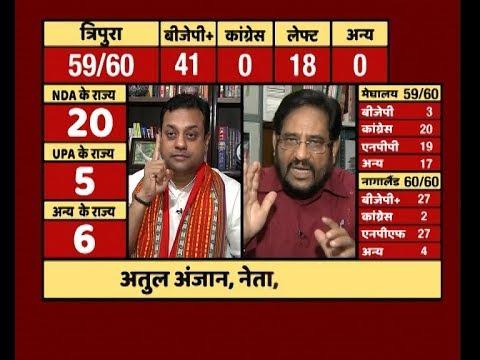Congress President Rahul Gandhi is not a serious leader: Sambit Patra