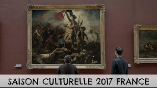 Video de la Sesión cultural 2017 FRANCIA / Una Mexicana en Paris