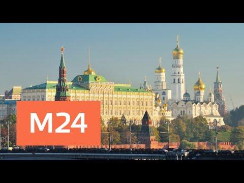 Какая погода ждет москвичей в первые дни июня - Москва 24