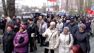 Самара, демонстрация за социальные права пенсионеров