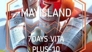 [메이아일랜드]비타 플러스-10 라인 홍보 영상