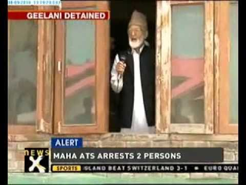Indian police arrest Syed Ali Shah Geelani 8 Sept 2010