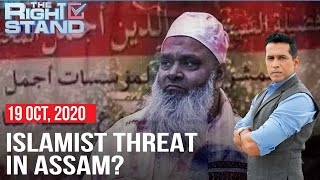 Pan- Islamism Rearing It's Head In Assam? | The Right Stand With Anand Narasimhan | CNN News18