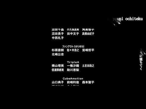 NyuFx .lua karaoke - Kara no Kyoukai 2 ending