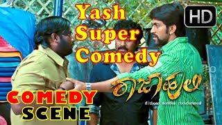 Kannada Comedy Scene - Yash Super Annthamma Comedy | Raja Huli Movie
