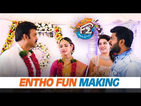 Entho Fun Song Making | Venkatesh, Varun Tej, Tamannah, Mehreen | Anil Ravipudi | Dil Raju
