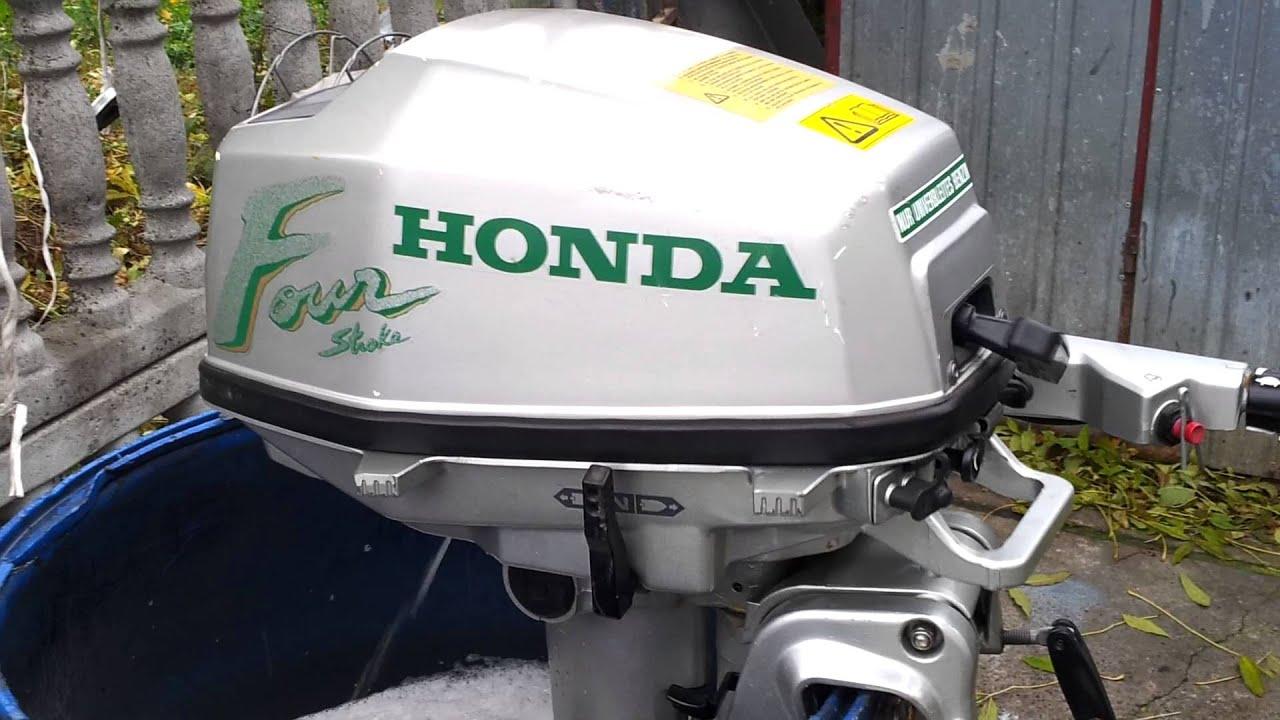 Honda bf 5 hp outboard motor 2003r four stroke 4 suw for Honda 2 5 hp outboard motor