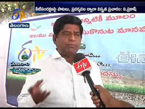 TWRDC Chairman V Prakash Rao's Interview Over Water Conservation Awareness