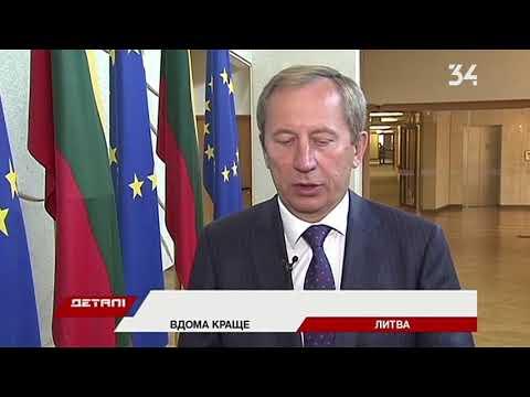 Литва введет ограничение на рабочий въезд иностранцев