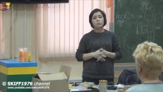 Обмен опытом Антонина Шакшина /  Собрание РОО РОП