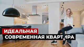 Дизайн интерьера в современном стиле, обзор квартиры 196 кв.м в Екатеринбурге.