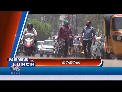 Repeat 9PM Headlines | CM KCR Buzy Tour | Summer Temperature