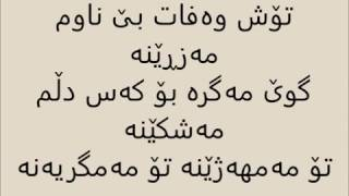 ahmad xalil xayal lyrics ئهحمهد خهلیل خهیاڵ