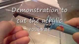 Easy handmade Hot knife【簡単自作ホットナイフ】Acrylic plastic cutter