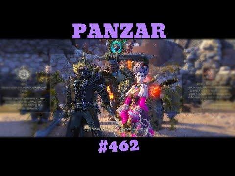 видео: panzar - 3 боя и найди 3 отличия. (инк)#462